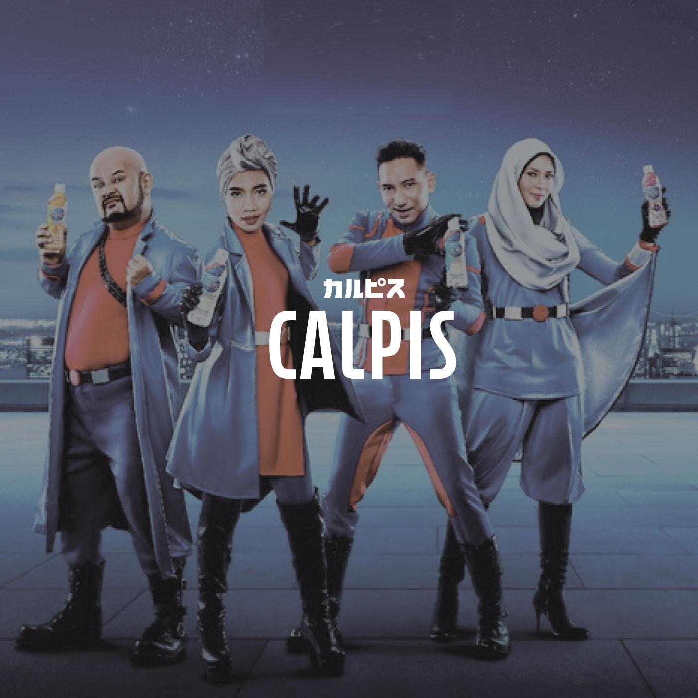 calpis-square